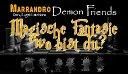 MARRANDRO Dark/Light Emotions Songwriter Andrea Hager - Persönlicher Video Blog No 3 Wo ist die Magische Fantasie?