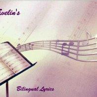 Evelin Bilingual Lyrics