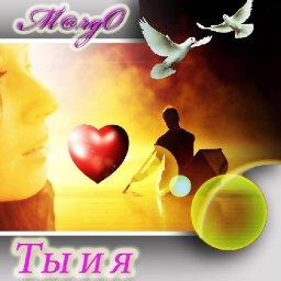 Ti i ja (russian version)